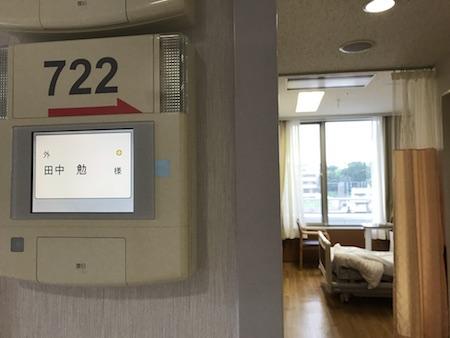 722号室.JPG