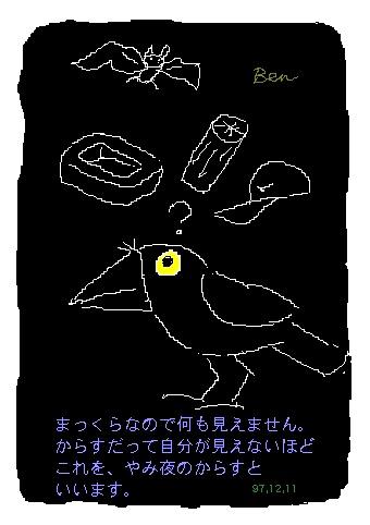 てがみ12.jpg