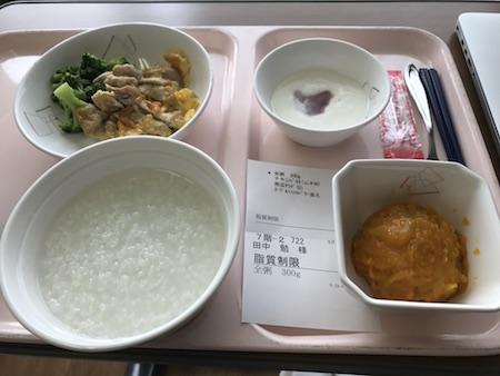 病院食.JPG