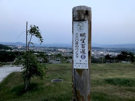 眺望百選.JPG