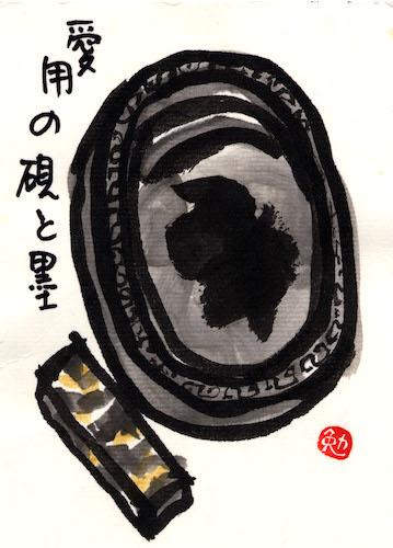 硯と墨.jpg