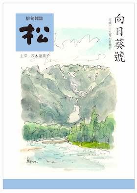穂高と梓川.jpg