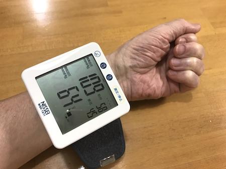血圧.JPG