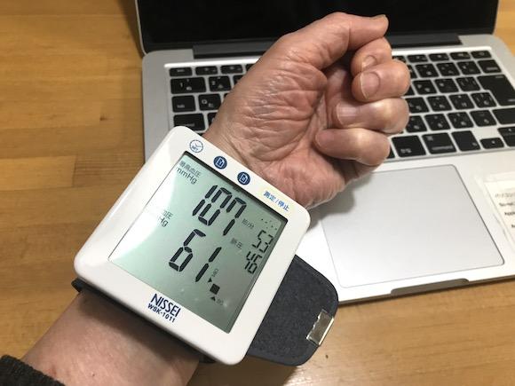 血圧1.jpg