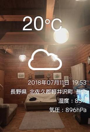 20℃.jpg