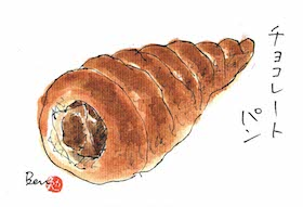 チョコレートパン修正.jpg