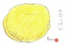 メロンパン.jpg