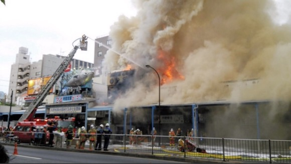 築地の火事.jpg
