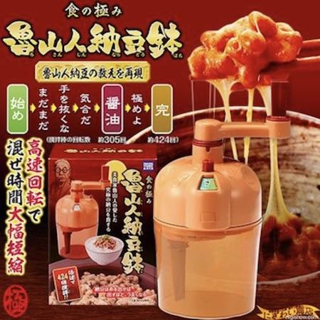 納豆鉢.jpg