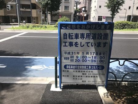 自転車専用道2.jpg