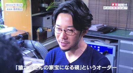 貴史.jpg