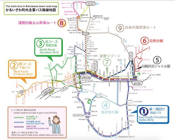 軽井沢バス路線.jpg